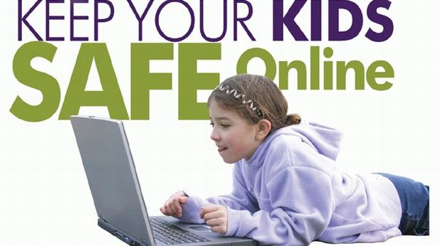 деца онлайн