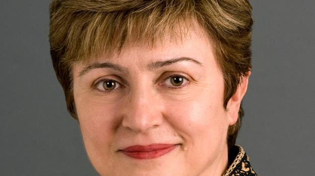 Kристалина Георгиева