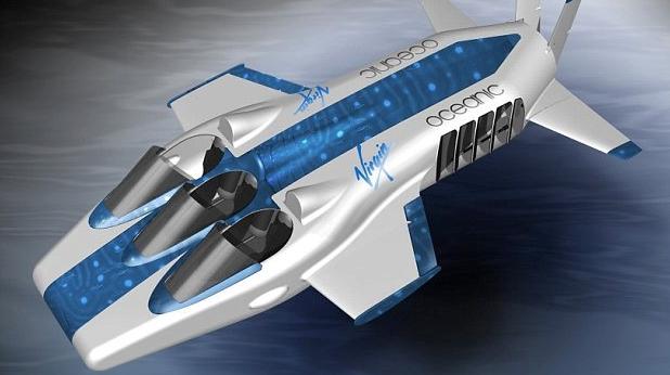 воден самолет