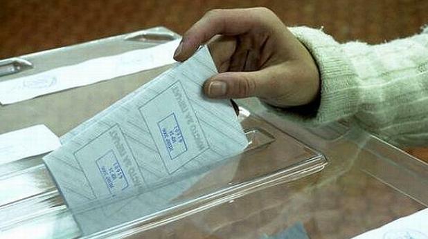 вот, избори