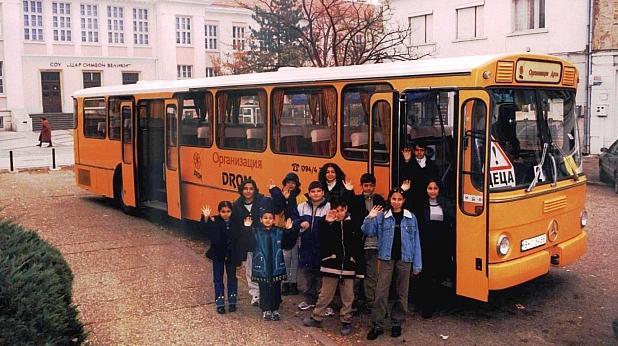 роми, деца, образование
