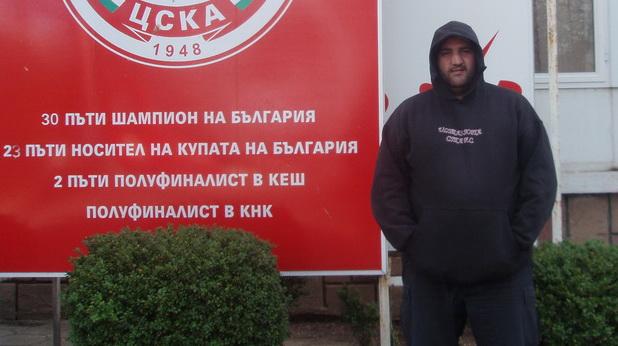 Емо Луканката - 2