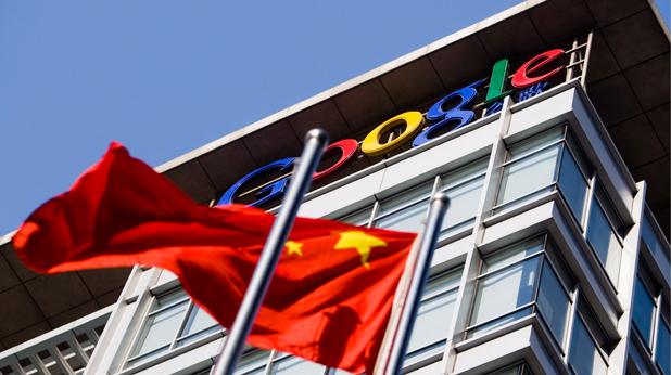 Google in China