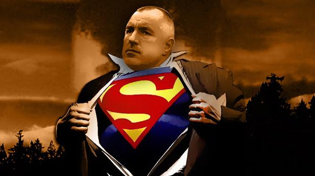 Супер Бойко