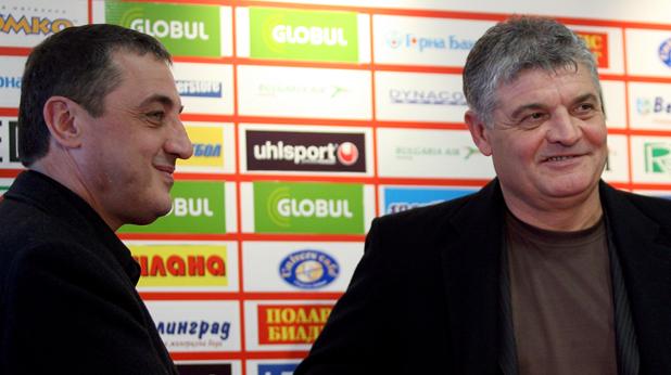 Димитър Борисов и Йоан Андоне