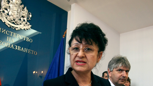 Анна-Мария Борисова