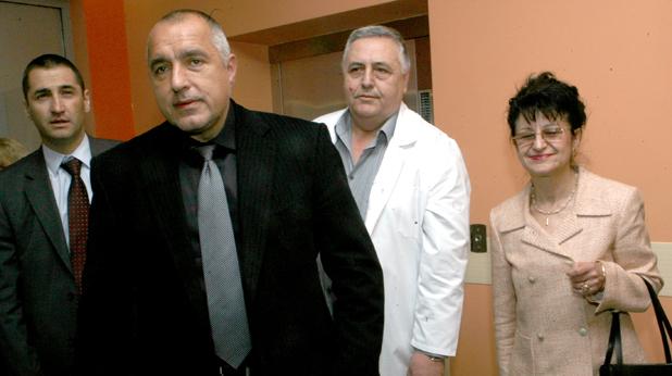 Бойко Борисов и Анна-Мария Борисова