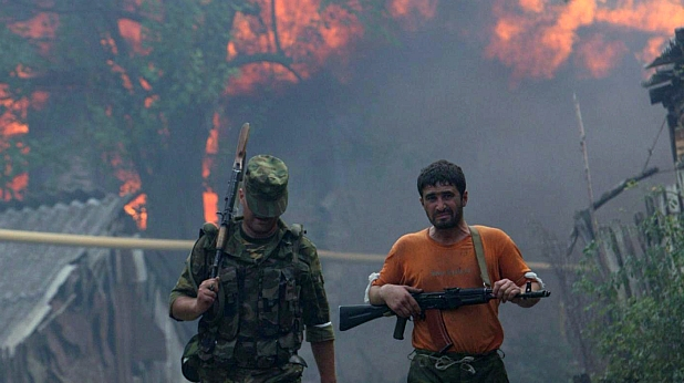 война, Южна Осетия
