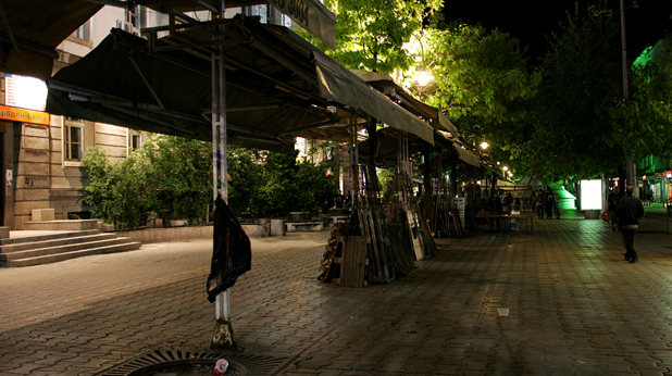 Площад Славейков