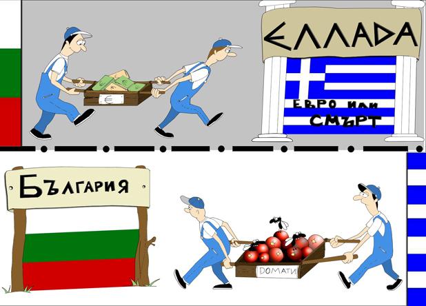 Карикатура домати за евро