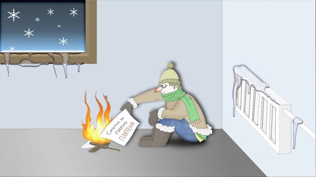 Карикатура Парно