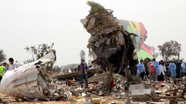 Либия Самолет
