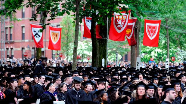 Харвард