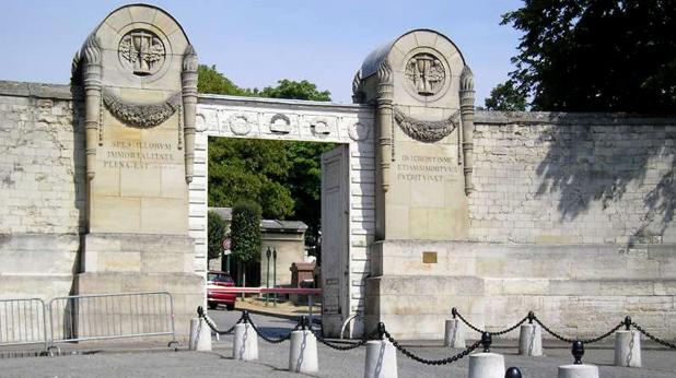 Френски гробища