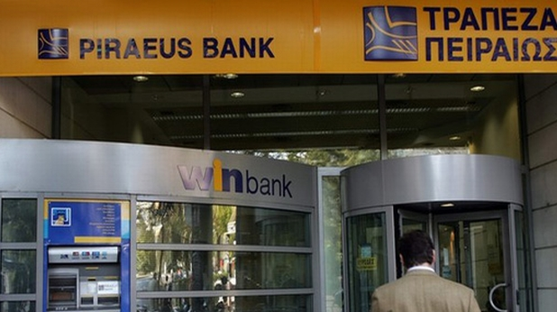 Пиреос банк