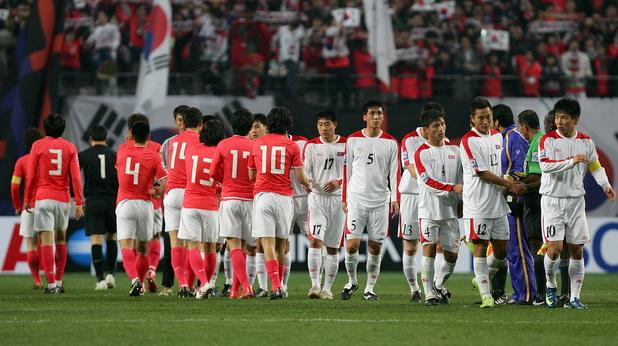 Южна Корея - КНДР 1:0