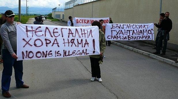 бусманци, протест