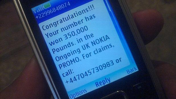 нокиа, измама, sms