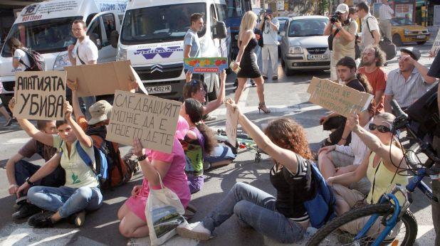 протест ксенофобия
