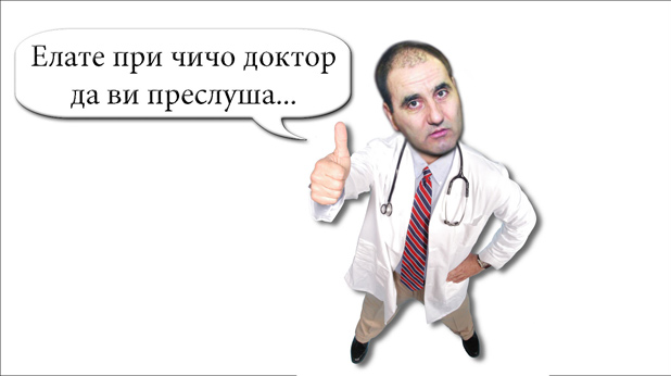 Карикатура Цветанов