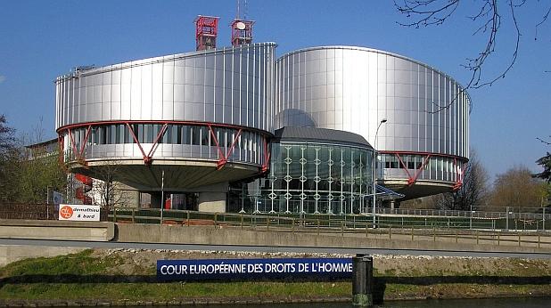 страсбург, съд, права на човека