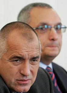 Костов и Борисов