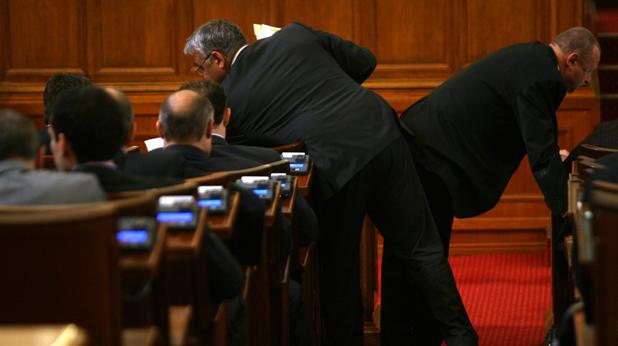 Задници в Парламента