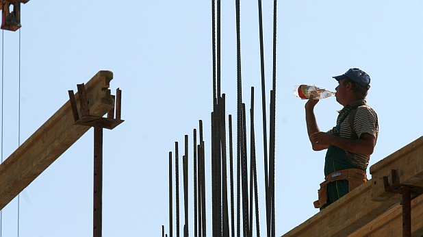 работник, строителство