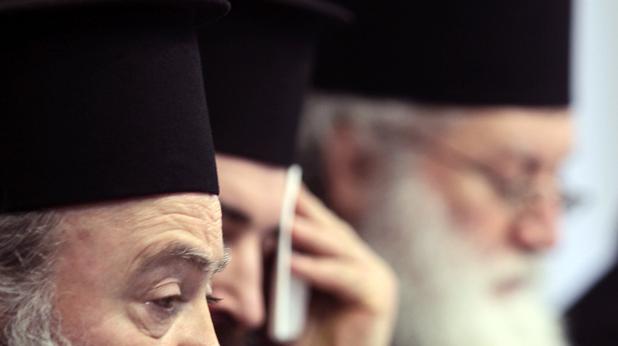 Светия синод