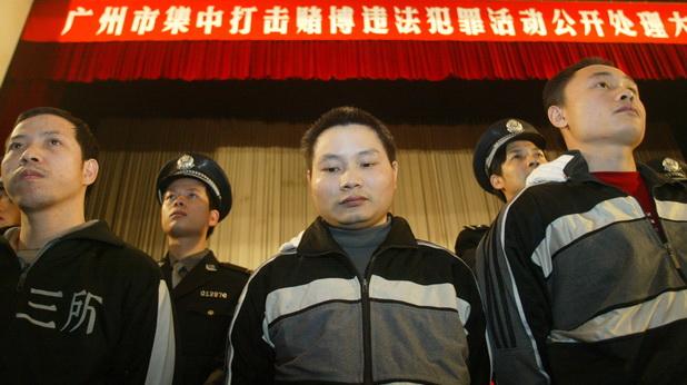 Арестувани нелегални букмейкъри в Китай