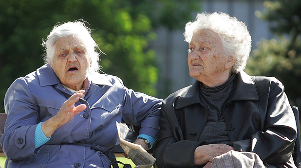 Бабите