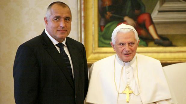 Борисов и Папата