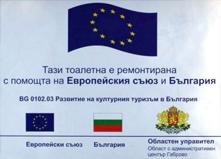 EU - WC