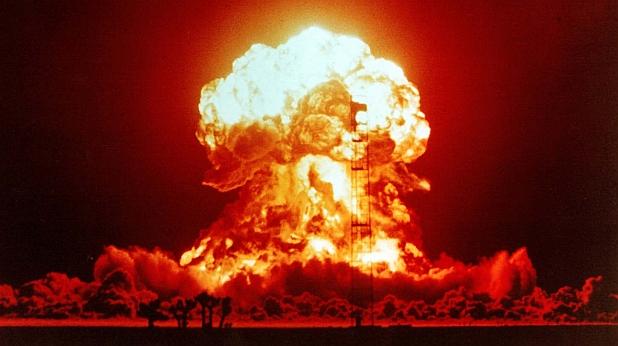 атомна гъба