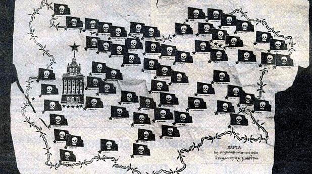 картата с черепите