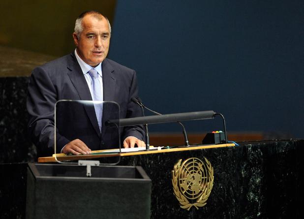 Бойко Борисов в ООН