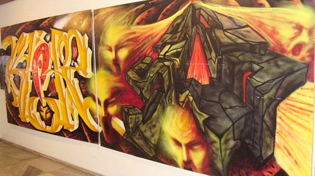 графити2