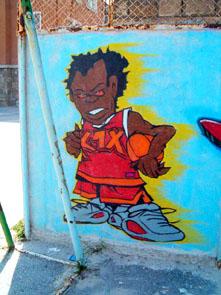 графити, баскет