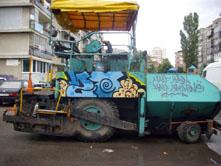 графити, асфалт