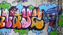 графит, стил