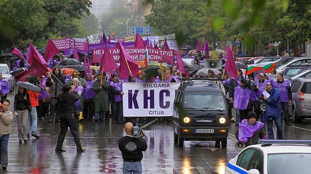 протест, синдикати