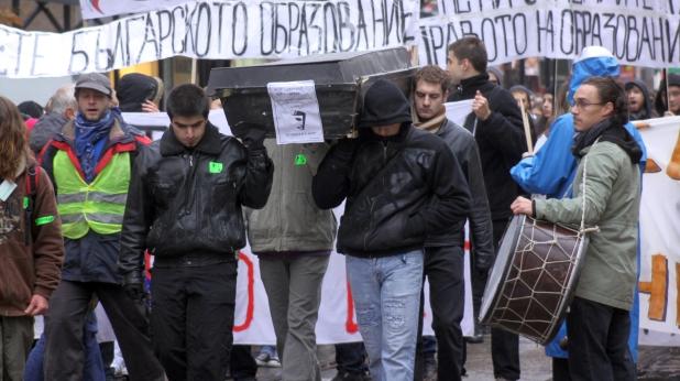 студенти, протест