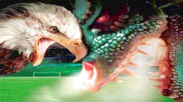 Орли срещу дракони