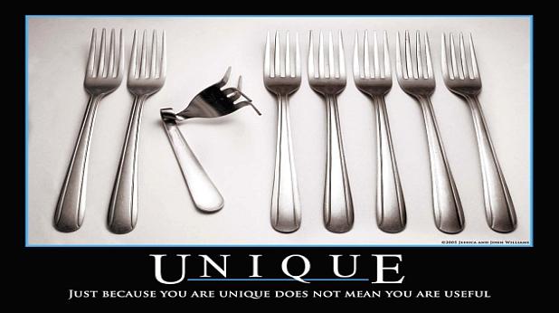 уникален