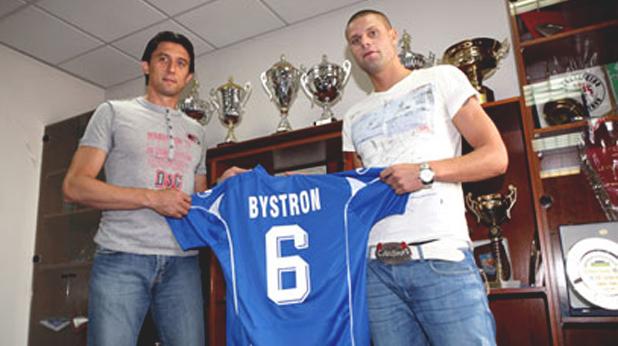 Бистрон
