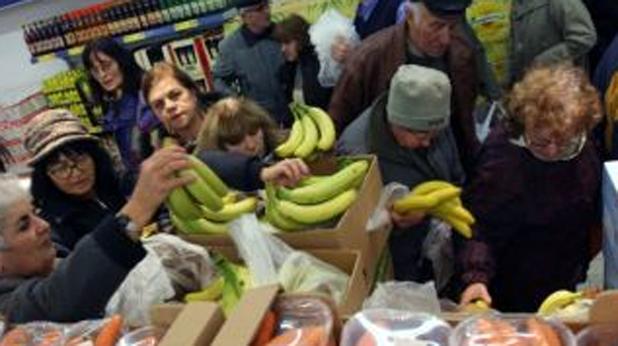 Бой за банани в Лидъл