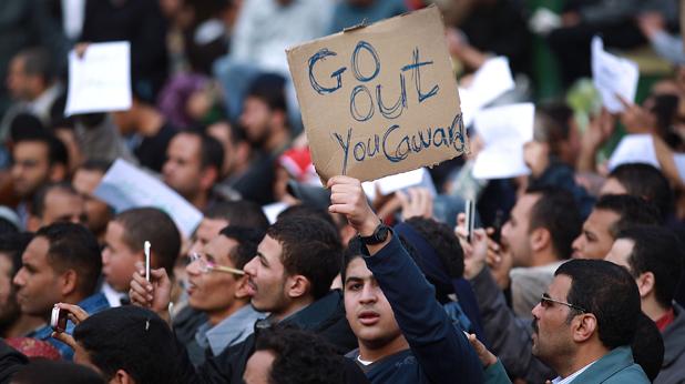 кайро, протести