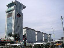 хотел в пекин