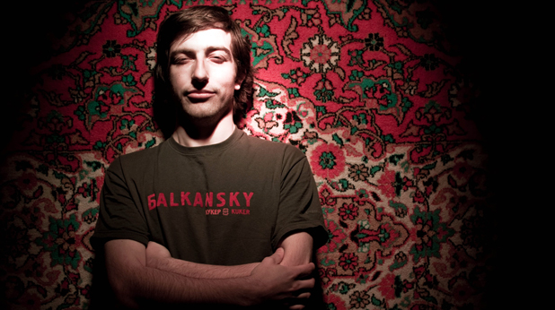 Иван Шопов - Бalkansky