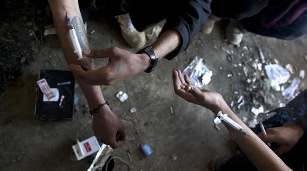 наркомани